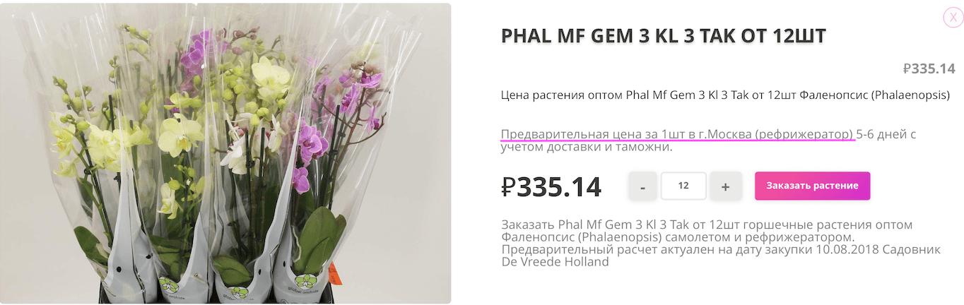Продажа цветы срез оптом симферополь, радужные розы киев цена